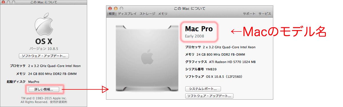 about-mac-1008