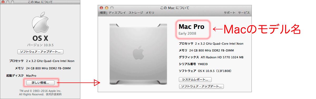 about-mac-1009