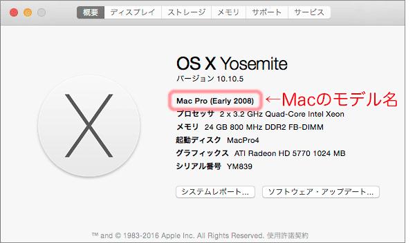 about-mac-1010