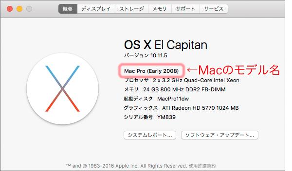 about-mac-1011