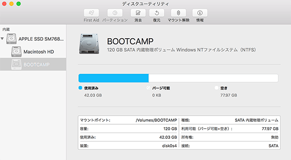 bootcamp-size