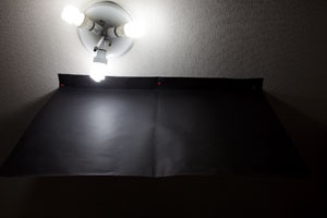 room_light_Hood