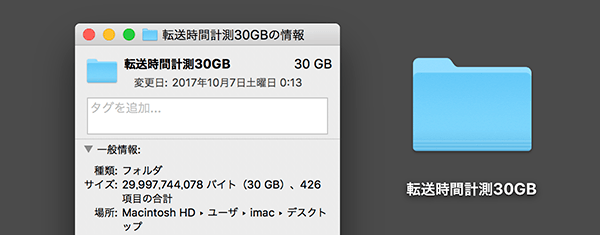 30gb-folder