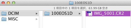 eos_number-5001_mac