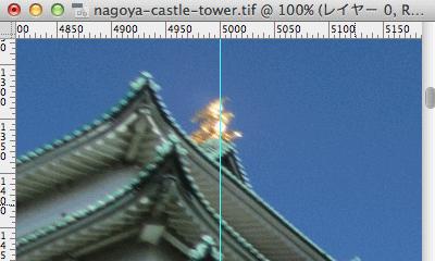 nagoya-center