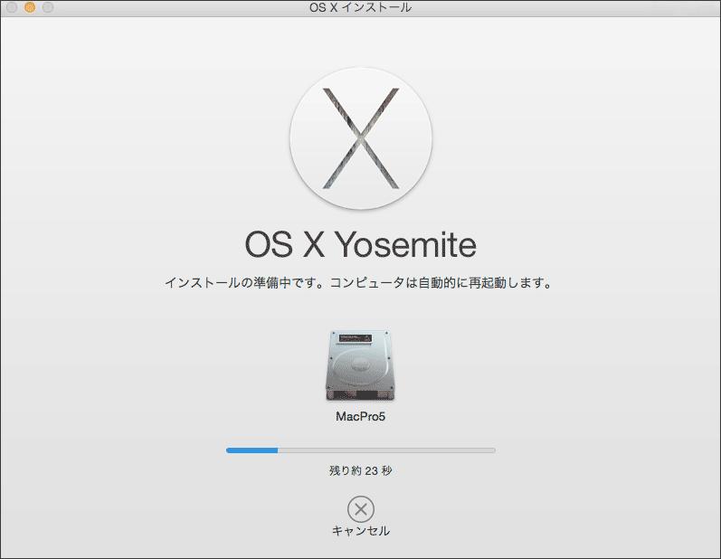 0-install-5