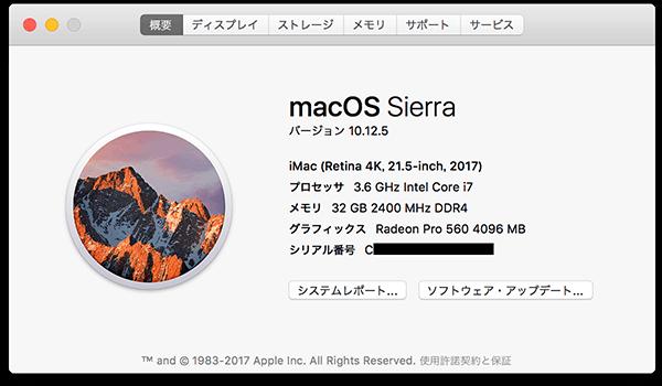 about iMac