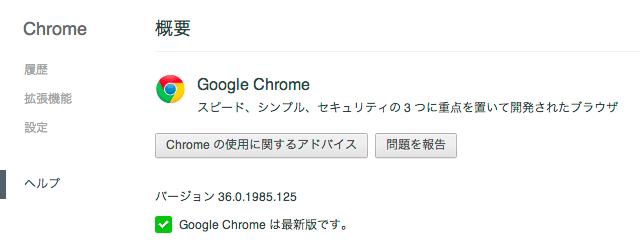 chrome-3601985125