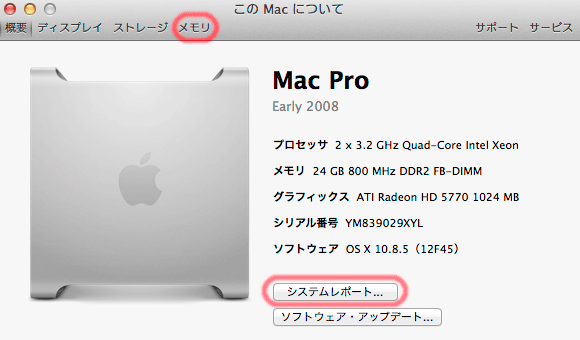 about-mac-outline