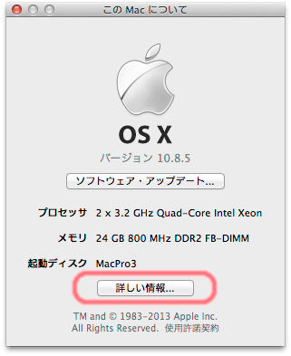 about-mac