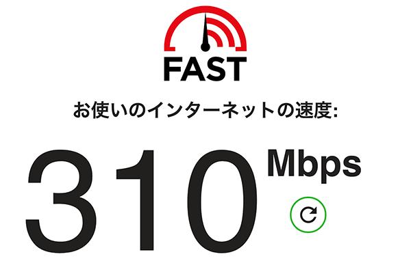 fastcom-20180315
