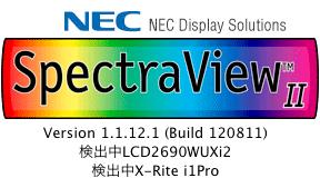 SpectraView II
