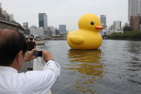 Ojisan takes a Duck