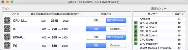 3-macsfan-setting