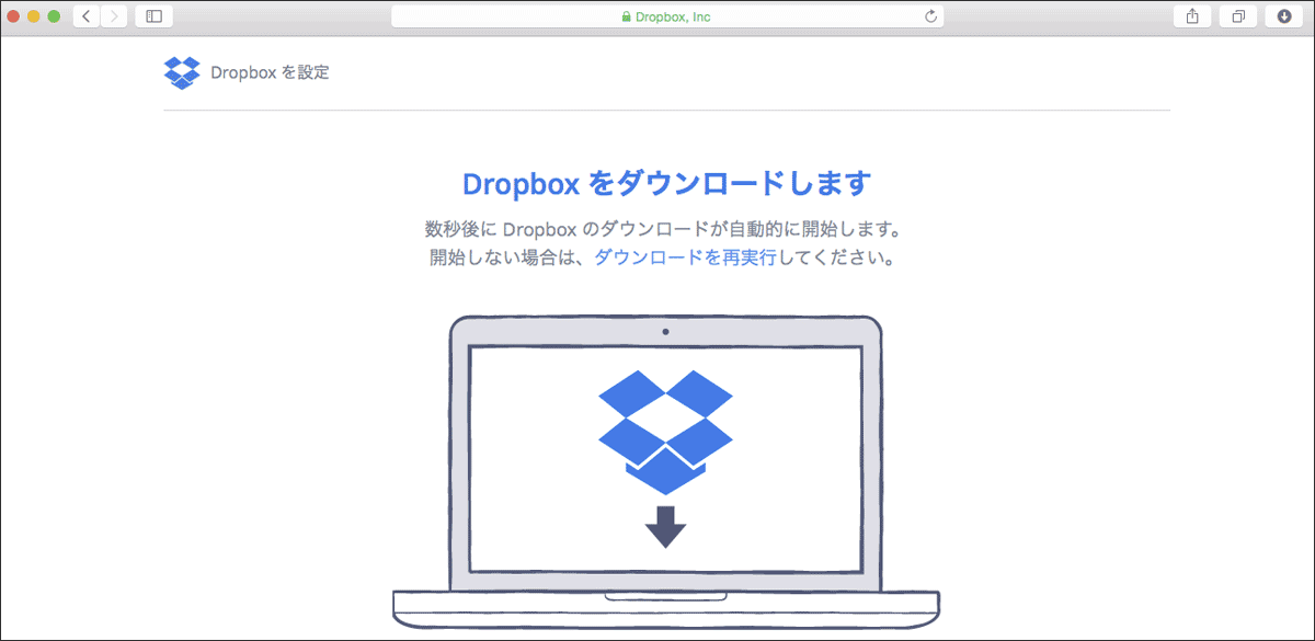 4-dropbox-download