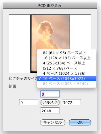 PhotoCD-GraphicConverter
