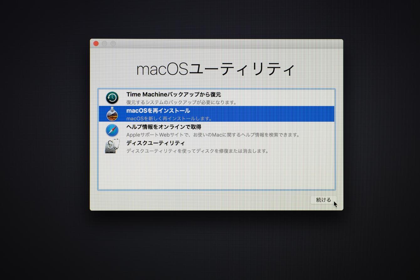 macOSインストール