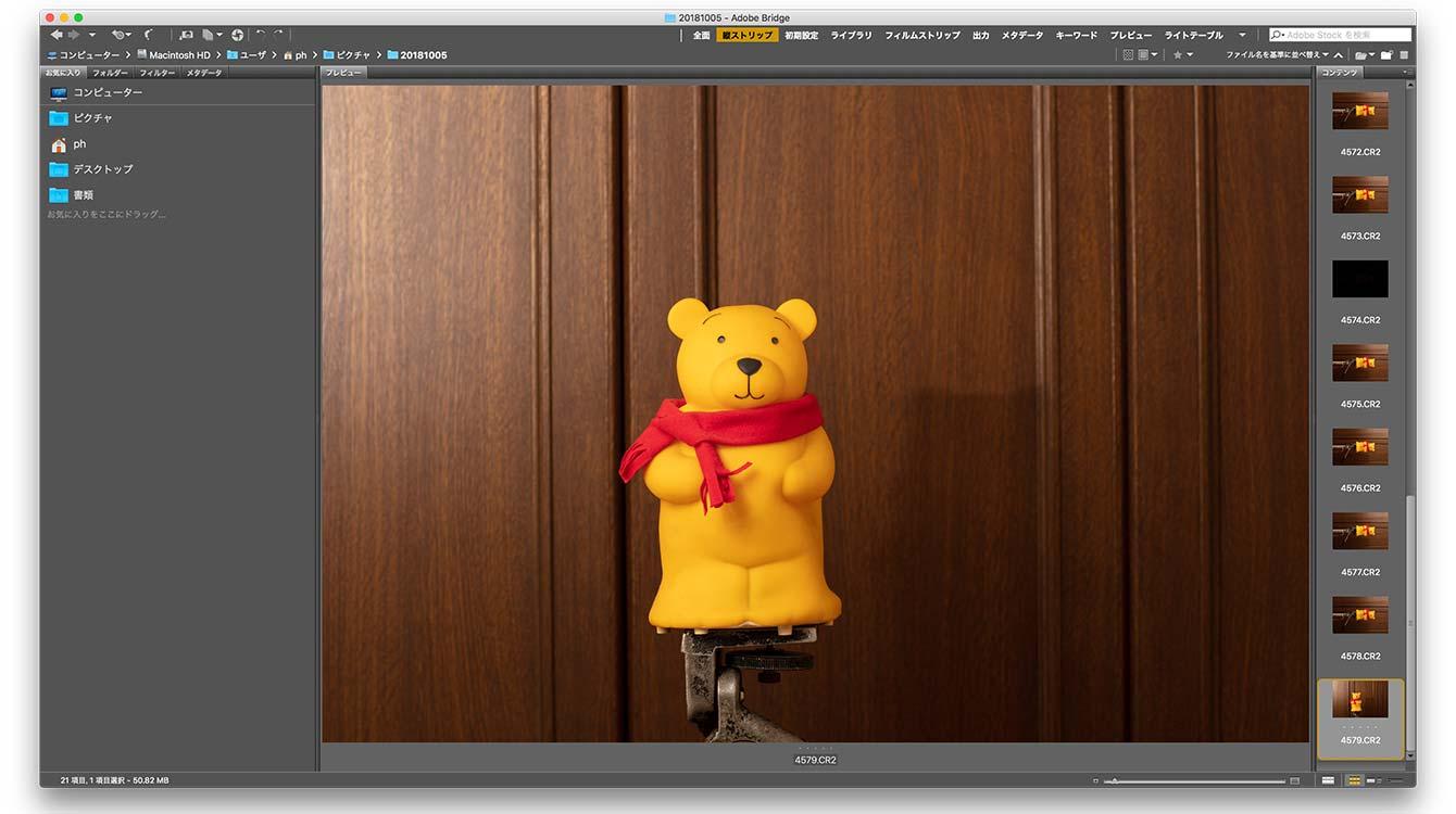 Adobe Bridge でのプレビュー