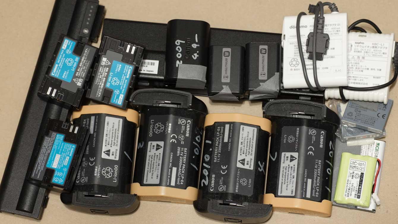 バッテリー多数